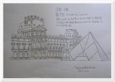 日誌用相簿:法國 巴黎 羅浮宮.JPG