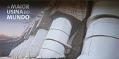 107 巴西 伊帶普水電廠:4 巴西 一帶普水電廠 DSC06731.JPG