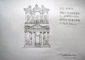 日誌用相簿:約旦 佩特拉 神殿.jpg