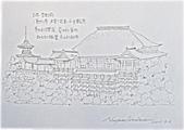 日誌用相簿:日本 京都 清水寺.jpg