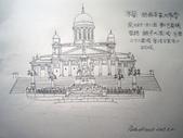 日誌用相簿:芬蘭 赫爾辛基大教堂.jpg