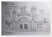 旅行 手繪:東北三省 黑龍江 哈爾濱 哈爾濱老火車站.JPG