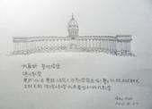 日誌用相簿:喀山教堂.jpg