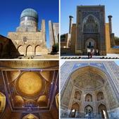 108 烏茲別克 撒馬爾罕:相簿封面