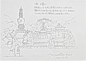 日誌用相簿:山西 五台山-1.jpg