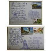 旅行 明信片:相簿封面