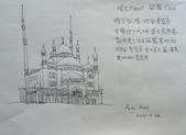 日誌用相簿:埃及 阿里清真寺.jpg