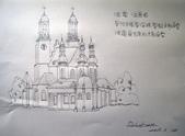 日誌用相簿:波蘭 波茲南教堂.jpg