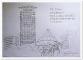 旅行 手繪:肯亞 奈洛比 國際會議中心.JPG